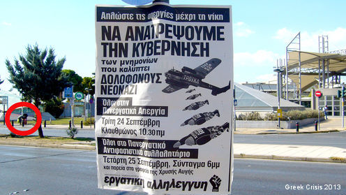 http://greek-crisis.org/@xternS/photos/clqc.php?img=Tn95fHJkeF9RXF5ACx4o
