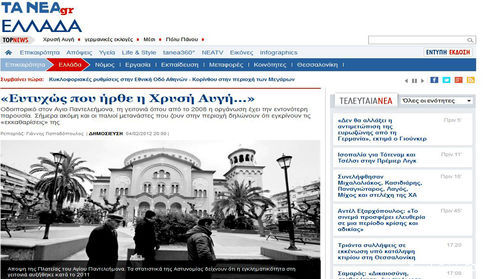 http://greek-crisis.org/@xternS/photos/clqc.php?img=Tn95fHJkeF9RXFZACx4o