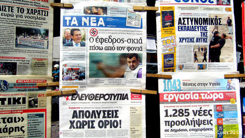 http://greek-crisis.org/@xternS/photos/clqc.php?img=Tn95fHJkeF9RXFtACx4o