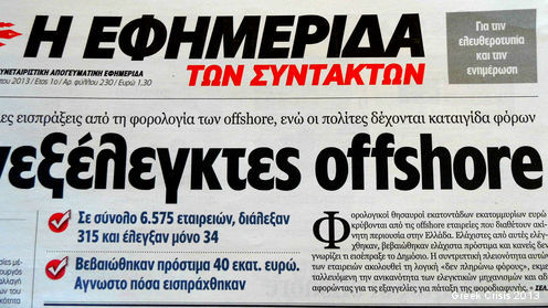 http://greek-crisis.org/@xternS/photos/clqc.php?img=Tn95fHJkeV9ZX15ACx4o