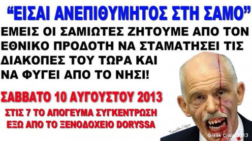 http://greek-crisis.org/@xternS/photos/clqc.php?img=Tn95fHJkeV9ZX1xACx4o
