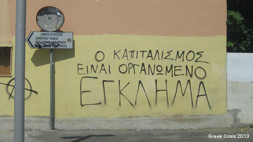 http://greek-crisis.org/@xternS/photos/clqc.php?img=Tn95fHJkeV9ZXFtACx4o