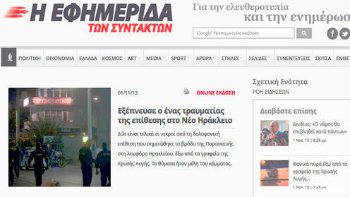http://greek-crisis.org/@xternS/photos/clqc.php?img=Tn95fHJlcF1bX1dACx4o