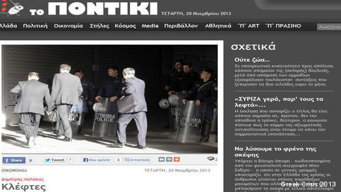 http://greek-crisis.org/@xternS/photos/clqc.php?img=Tn95fHJlcF9bXFlACx4o