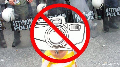 http://greek-crisis.org/@xternS/photos/clqc.php?img=Tn95fHJlcV9YXF5ACx4o